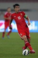 Chinese midfielder Zheng Zhi.