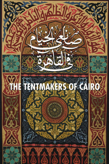 The Tentmakers of Cairo follows the tentmakers as they go about their daily routine: the coffee and cigarette breaks and the conversation as they work.