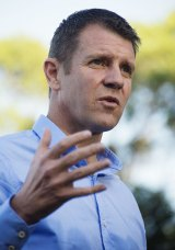 """I am not prepared to allow this"": NSW Premier Mike Baird."