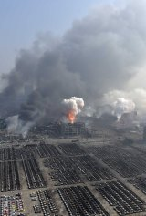 An aerial picture of smoke rising at the site of the explosions.