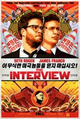 Seth Rogen and James Franco's new film caused a stir with North Korea.