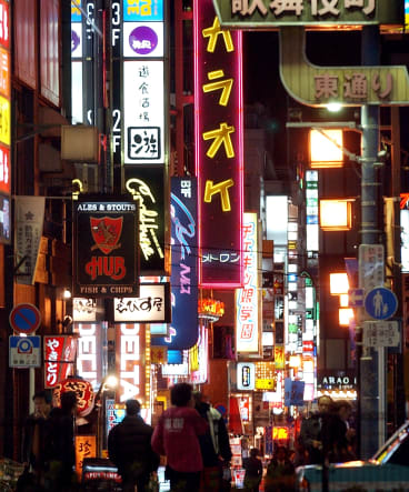 Not interesting for many Japanese: sexual services for sale in Tokyo's Kabuki-cho entertainment district.