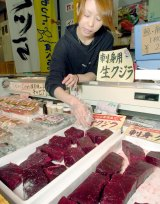 Yoko Yoshimura arranges cuts of raw whale meat at her shop at a port in Shimonoseki, Japan.