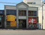 225 Bridge Rd, Richmond, where multiple businesses are registered.