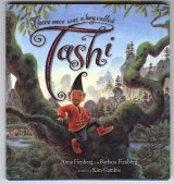 Elfin ... One of Gamble's many Tashi covers.