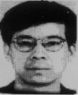 Most wanted' Chinese fugitive believed to be hiding in leafy