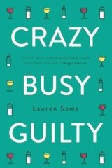 Crazy Busy Guilty, out January 3.