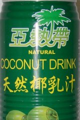 Coconut drink importer fined over labelling after child's death