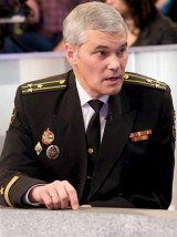 Conspiracy theory: The president of the Academy of Geopolitical Problems based in Moscow, Konstantin Sivkov.