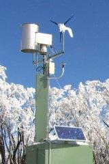 Cloud seeding equipment in Kosciuszko National Park.