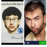Left, a police drawing of a key suspect who left a backpack filled with explosives and ball bearings at the shrine, and right, the man arrested on Saturday.