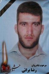 Killed asylum seeker Reza Barati.