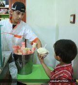 A television channel run by Islamic State  shows ice cream being sold in  Deir al-Zor.