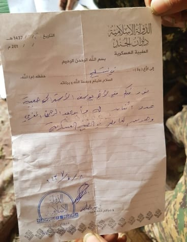 IS military medical services document requesting that the armoury provide Abu Youssef al-Australi and another man, Abu Abdur-Rahman al-Maghri, with holsters.