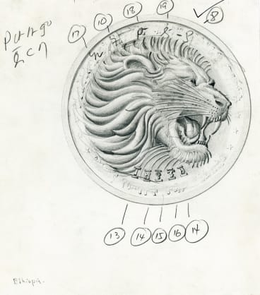 Stuart Devlin has designed coins for 36 countries. This is a design for Ethiopia in 1965.