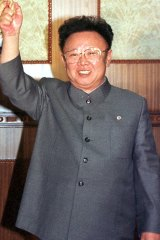 Kim Jong-nam's father was former North Korean leader Kim Jong-il.