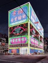 The Future Happiness casino by MAP (Callum Morton, Nic Agius, Andre Bonnice).