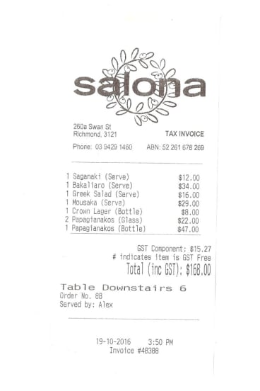 Receipt for 'lunch with' interview with Heather Ewart