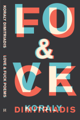 'Love and F--- Poems' by Koraly Dimitriadis.
