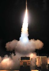 The THAAD system fires.