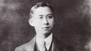 Songkla Mahidol, father of King Bhumibol Adulyadej.