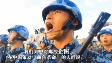 "The film rallies viewers to defend against the threat of ""foreign hostile forces"" fomenting a ""colour revolution"" on Chinese soil."