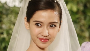 Chinese actress Angelababy, pictured at her wedding earlier in October, endured some unusually invasive public scrutiny this week.