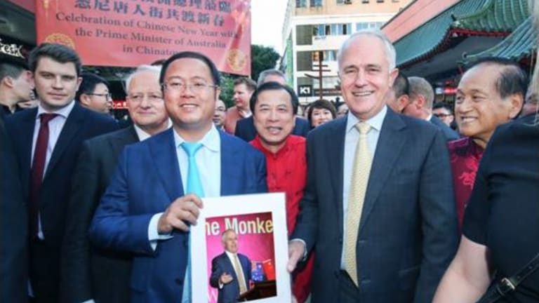 Huang Xiangmo with Malcolm Turnbull at Chinese New Year celebrations in Sydney this month.