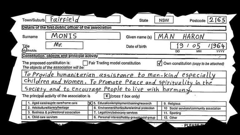 """An application Man Haron Monis submitted to NSW Fair Trading in 2011, listing his desire to provide """"humanitarian assistance to mankind""""."""