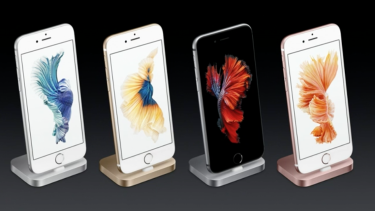 The iPhone 6S will get new docks for charging