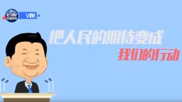 The video broadcast by China's CCTV adds to President Xi Jinping's propaganda arsenal.