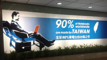 Hot spot: Taiwan is a centre of computer design knowledge.