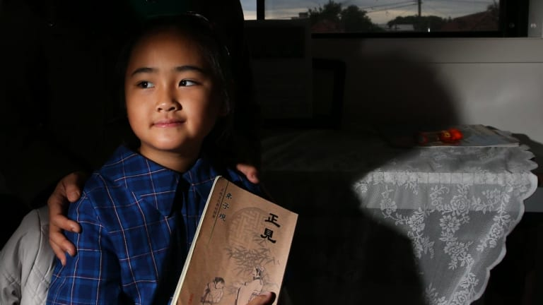 Carole Lu, pictured with her daughter Georgia, is worried about the secrecy surrounding the Chinese government's program of Confucius Classrooms in NSW schools.
