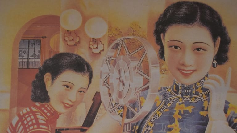Posters from the period around when Shanghai Mimi is set.