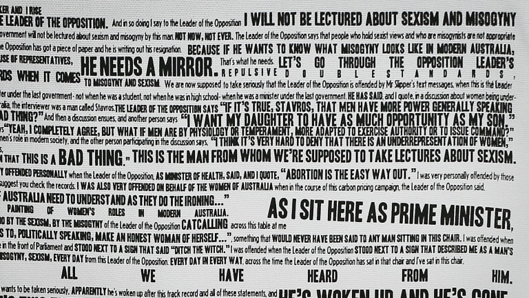 A section of the text as it is displayed on the tea towel.