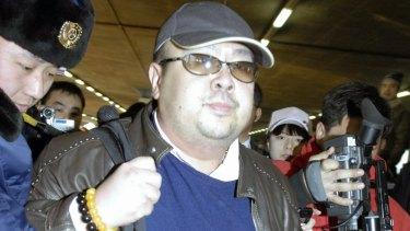 Kim Jong-nam arrives at Beijing International Airport  in 2007.
