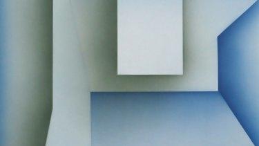 Consuelo Cavaniglia, Untitled (detail), 2017.