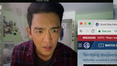 John Cho searches for leads.