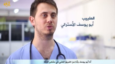 A doctor calling himself Abu Yusuf urges other medical professionals to join him in the Islamic State Health Service.