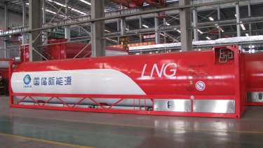 LNG tank from China Energy Reserve and Chemicals Group.