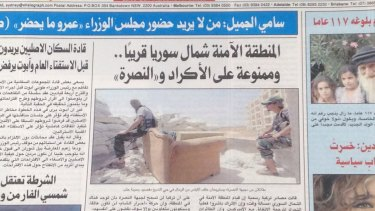 "An August 2015 front page from Australia's  Arabic-language <i>El-Telegraph</i> newspaper with the headline ""the safe zone in northern Syria is near ... and forbidden to the Kurds and Nusra""."
