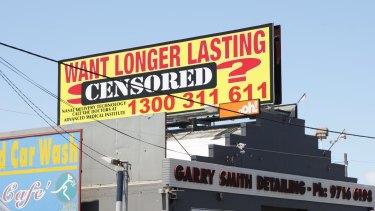 One of the institute's advertising hoardings.