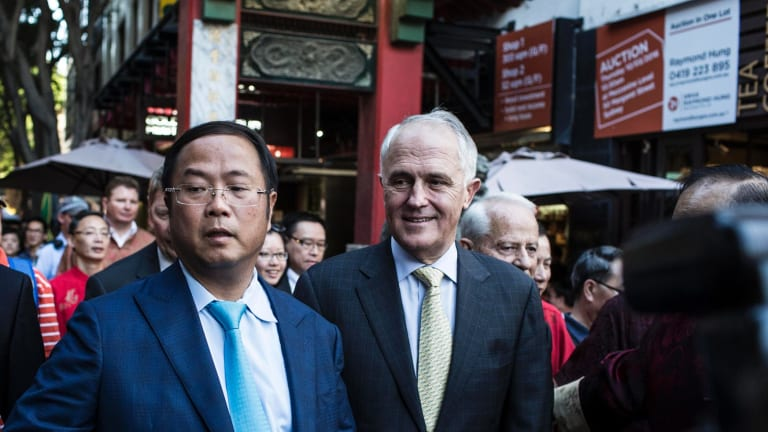 Huang Xiangmo and Prime Minister Malcolm Turnbull in Sydney, February 2016.