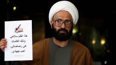 Man Haron Monis outside a Sydney court in February 2010.