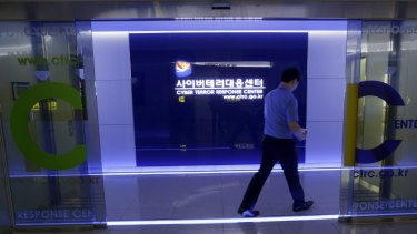 Asian target: A man walks past South Korea's Cyber Terror Response Center in Seoul.