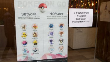 Lost Heaven restaurant in Melbourne's CBD is an example of a PokeStop which allows players convert their achievements into real-world benefits.
