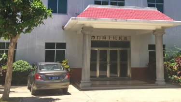 The office of Tanmen's maritime militia, which is in the same compound as the port's local government office.