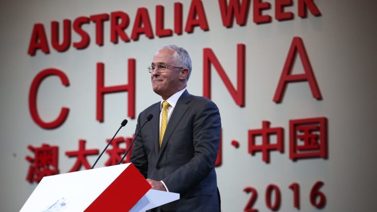 Malcolm Turnbull gives a speech at Australia Week 2016 in Shanghai.