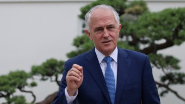 Prime Minister Malcolm Turnbull says a parliamentary committee should consider donations reform.