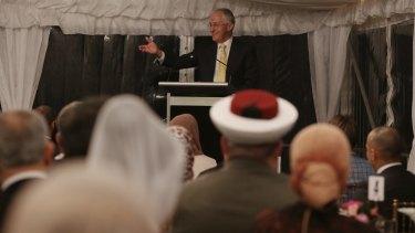 Prime Minister Malcolm Turnbull hosted an Iftar dinner celebrating Ramadan at Kirribilli House in Sydney on Thursday.